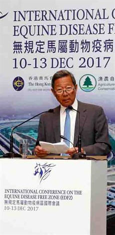 Hong Kong Jockey Club Chairman Dr Simon S O Ip addresses Hong Kong and Mainland Chinese government officials and delegates at the opening ceremony of the International Conference on the Equine Disease Free Zone.